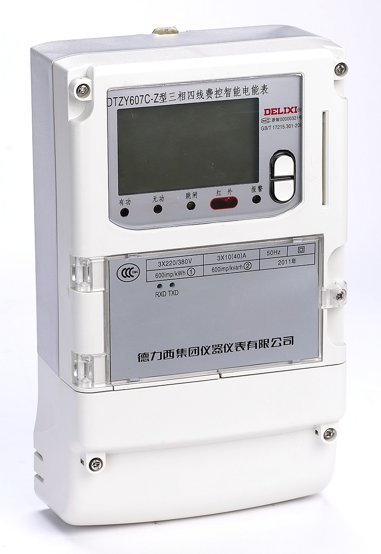 ddzy607c-z型单相费控智能电能表