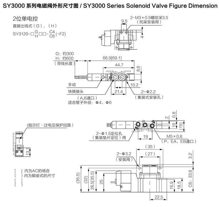 电路 电路图 电子 原理图 738_699